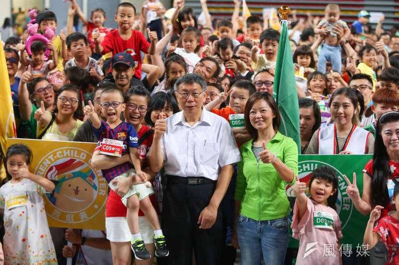 20190720-台北市長柯文哲20日出席2019獺獺盃團圓派對暨親子館聯合運動會。(顏麟宇攝)