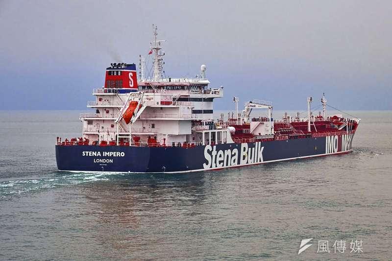 2019年7月19日在荷莫茲海峽遭伊朗扣押的英國油輪「史丹納帝國號」(Stena Impero)(AP)
