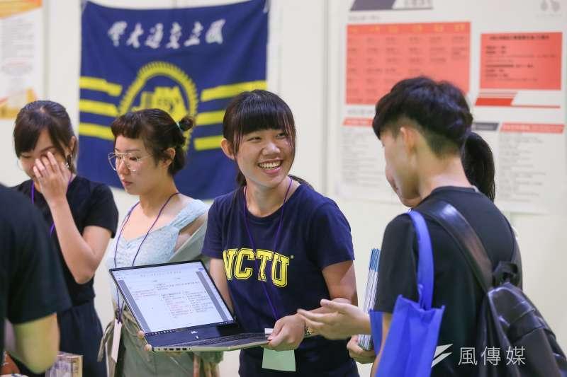 20190720-2019大學博覽會,交通大學。(顏麟宇攝)
