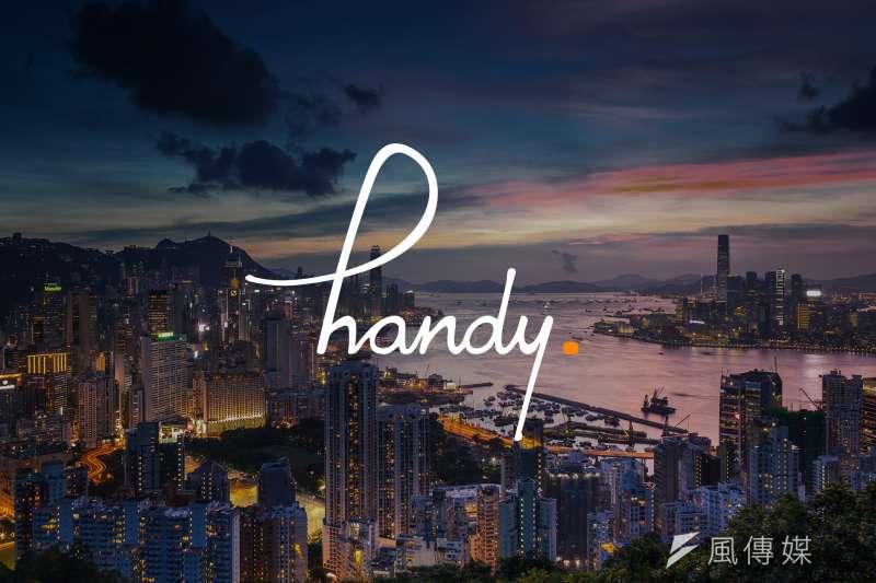 Handy手機接受富智康入股時,聲勢如日中天(圖片來源:PRNASIA)