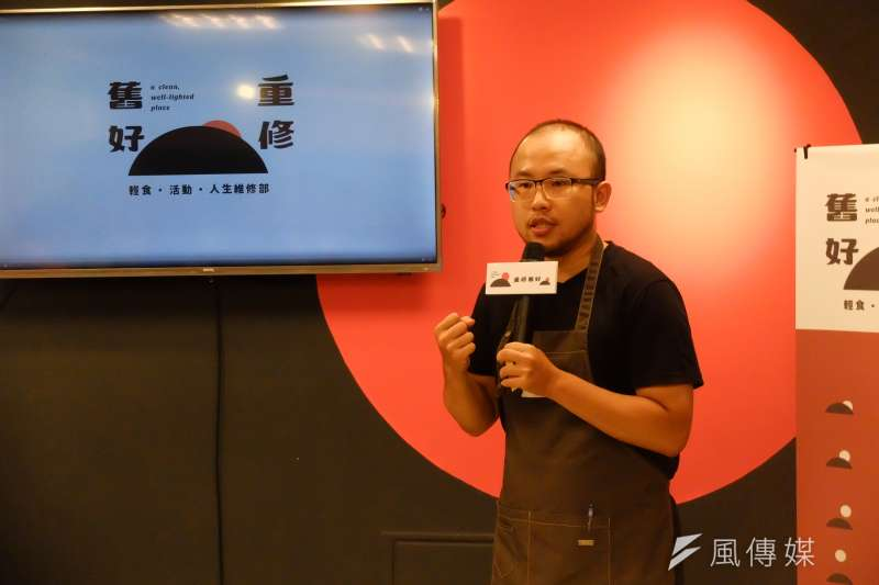 台北暖心小食堂「重修舊好」開張,人生百味創辦人巫彥德(謝孟穎攝)