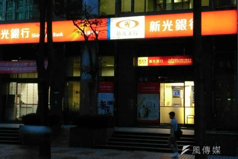 新光金控變天,董事長吳東進下台,引發外界關注。(陳定瑜攝)