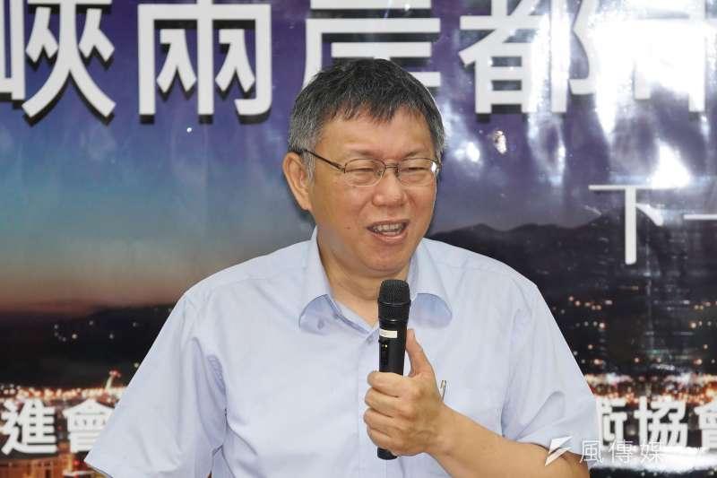 根據《中時》最新民調結果,台北市長柯文哲(見圖)民調勝過總統蔡英文。不過柯文哲對此直言,「它(指旺旺中時)就是想引誘我出來選」。(盧逸峰攝)