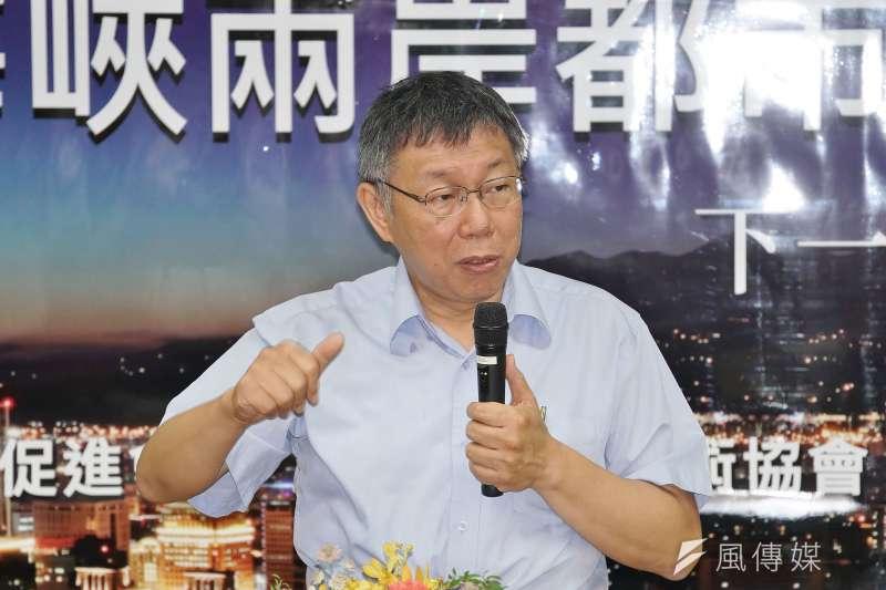 20190722-台北市長柯文哲出席2019海峽兩岸都市交通研討會開幕式。(盧逸峰攝)