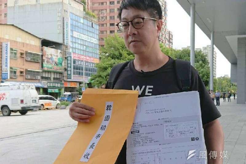 罷韓團體「Wecare高雄」發言人尹立(見圖)於21日晚間開直播,批評韓國瑜當高雄市長幾個月就要選總統,「叫高雄人怎麼挺你」。(資料照,徐炳文攝)