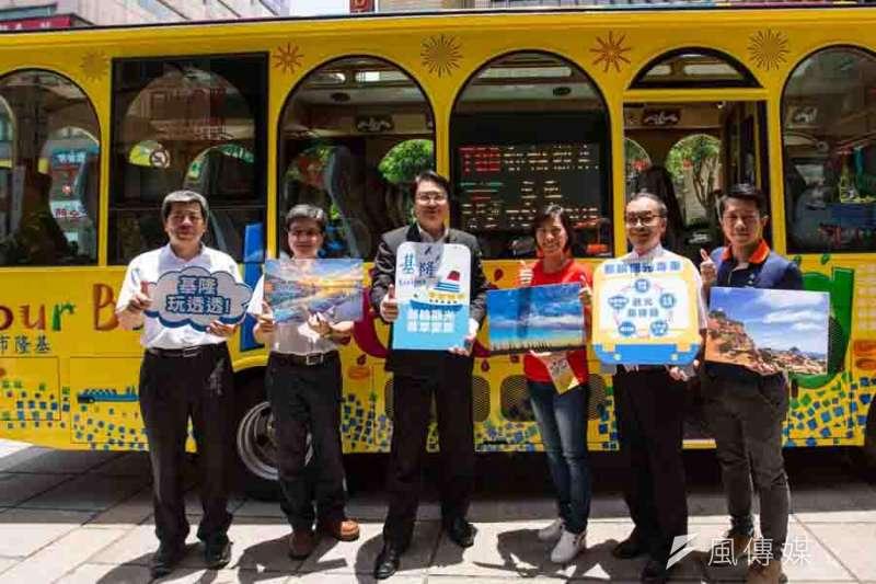 基隆市長林右昌(左三)等為基隆行銷觀光,推出郵輪觀光專車及套票。(圖/記者張毅攝)