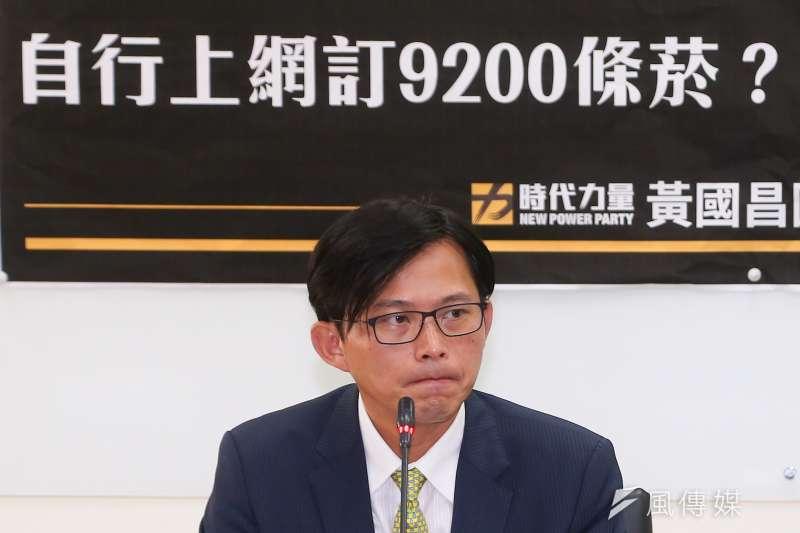 時代力量立委黃國昌23日召開「自行上網訂9200條菸?華航高層還在說謊!」記者會。(顏麟宇攝)