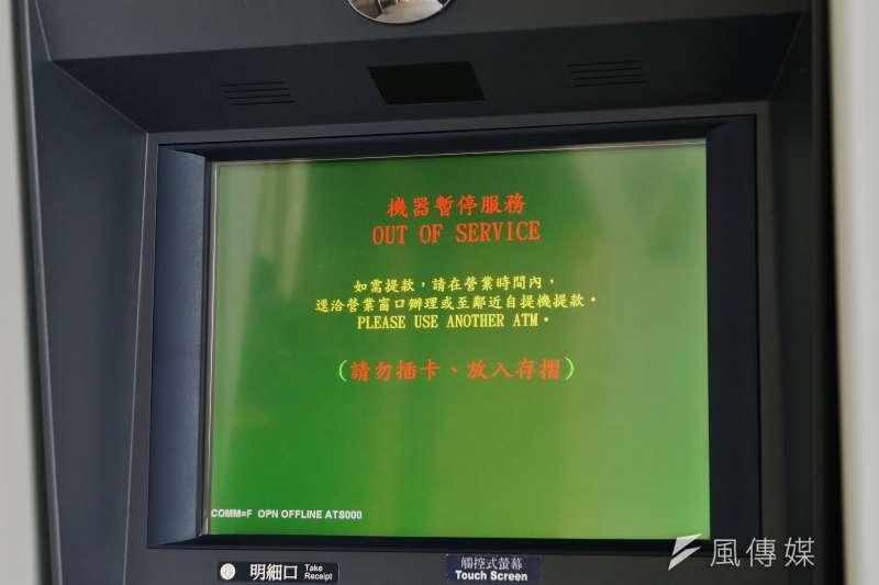 中華郵政24日早上發生系統異常,全台ATM、儲匯窗口大當機。(盧逸峰攝)