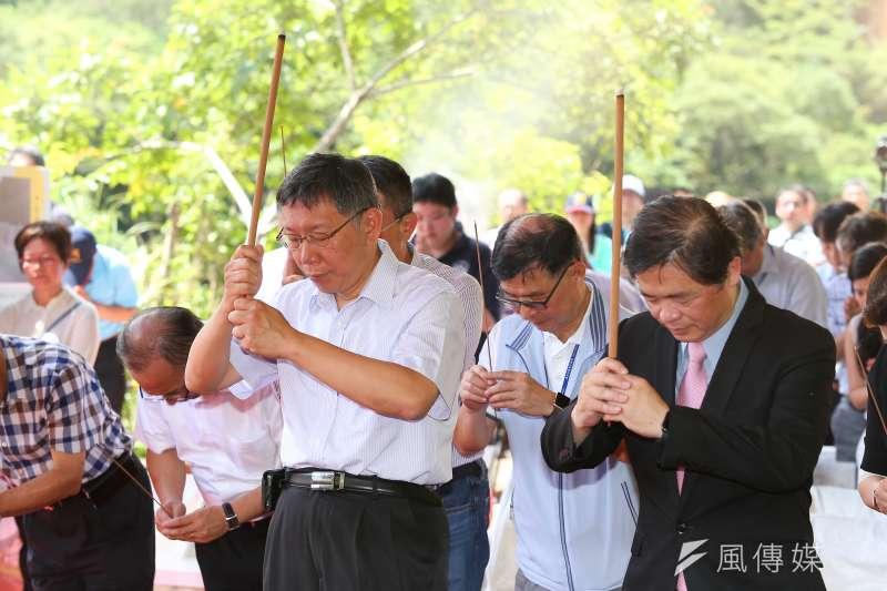 20190724-台北市長柯文哲24日出席翡翠水庫翡翠原水管動土典禮。(顏麟宇攝)