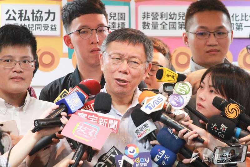 20190725-台北市長柯文哲25日出席準公共幼兒園記者會,並接受媒體訪問。(方炳超攝)