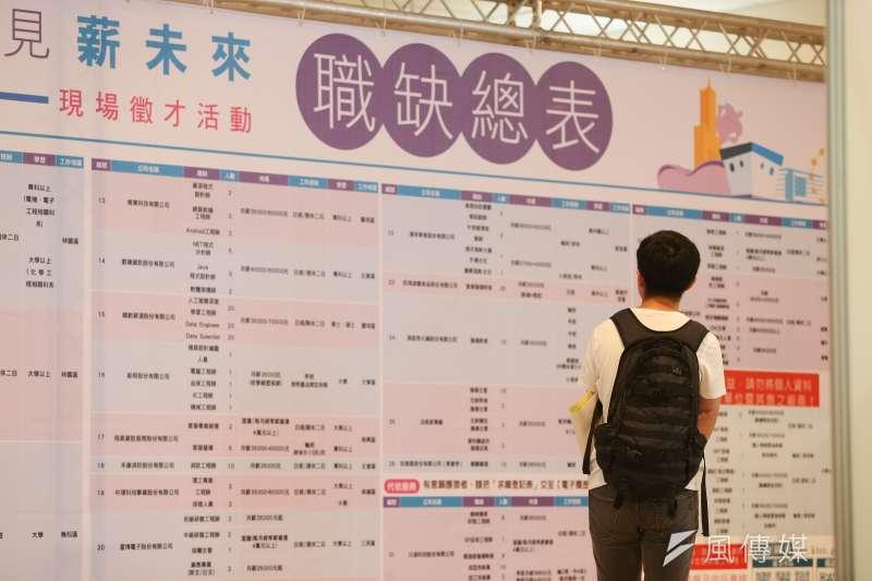20190727-高雄市勞工局27日於新北三重舉行「開薪回高雄、預見薪未來」就業徵才活動。(顏麟宇攝)