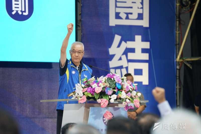 國民黨面臨黨內整合難題,黨主席吳敦義(見圖)表示,為了讓黨重返執政,他願赴湯蹈火、無怨無悔。(資料照,盧逸峰攝)