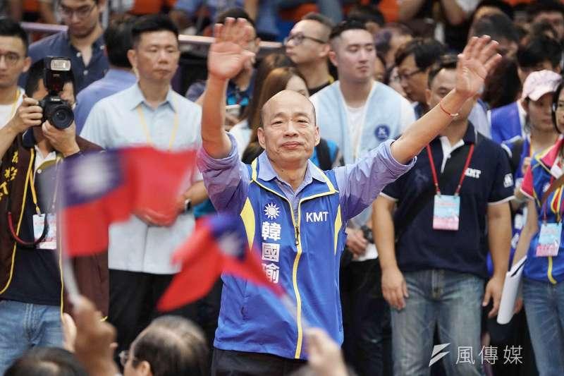 20190728-國民黨全代會,高雄市長韓國瑜發表演說。(盧逸峰攝)