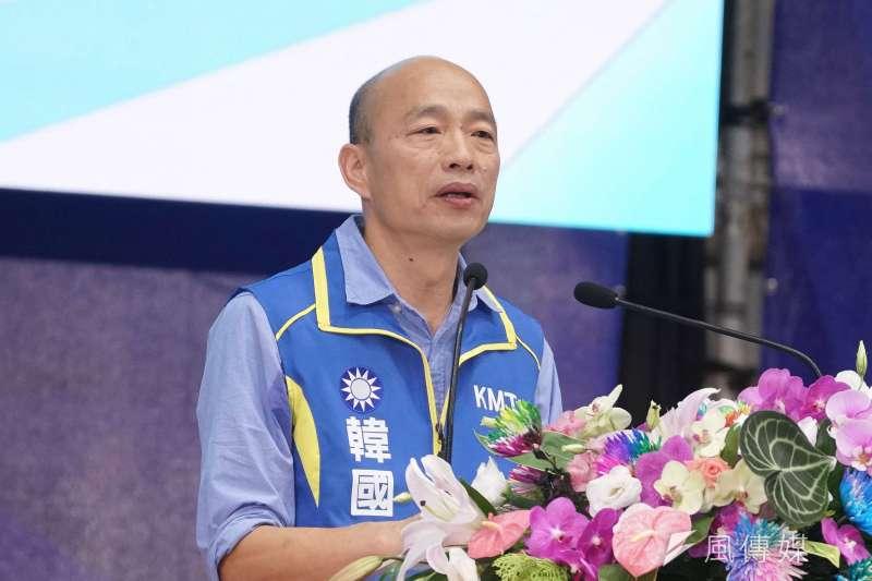 作者指出,國民黨總統候選人、高雄市長韓國瑜在全代會上的致詞,充滿對兩蔣時代的懷念,可是卻只字不提「經國路線」。(資料照,盧逸峰攝)