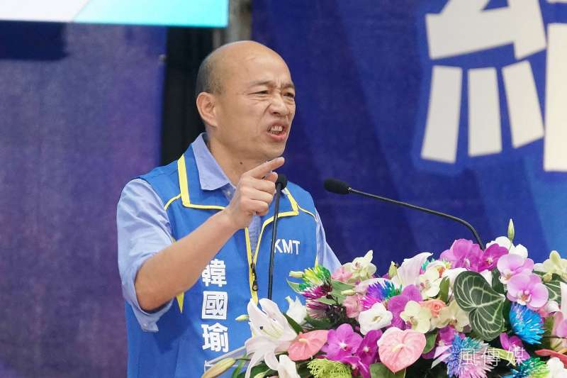 國民黨全代會,總統被提名人韓國瑜發表演說。(盧逸峰攝)