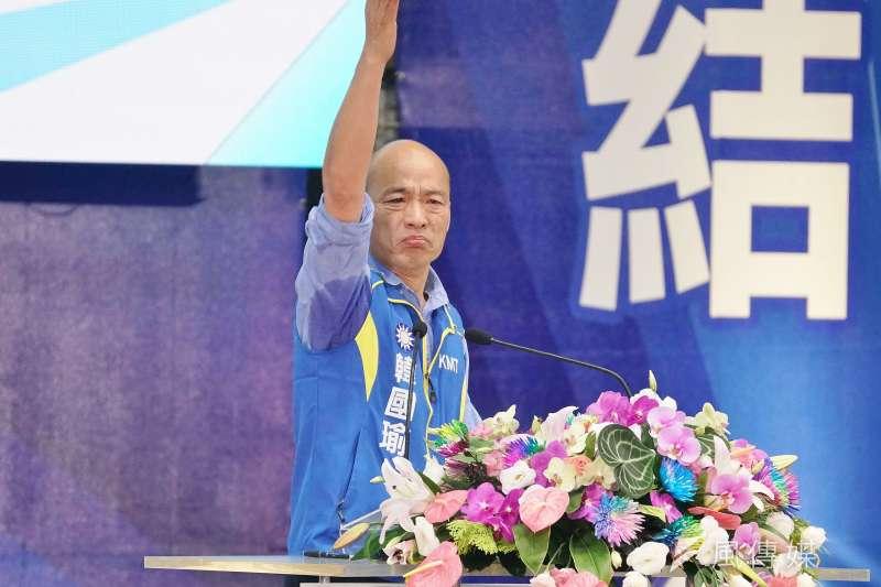國民黨總統參選人韓國瑜競選總部13日公布,競選總部將設置「策略小組」及「議題小組」。(資料照,盧逸峰攝)