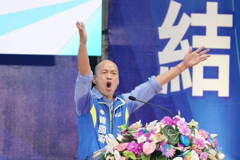 總統候選人韓國瑜的民調能否谷底翻揚,關鍵就在能不能確實體認自己當前處境,然後採取適當的作為。(資料照,盧逸峰攝)