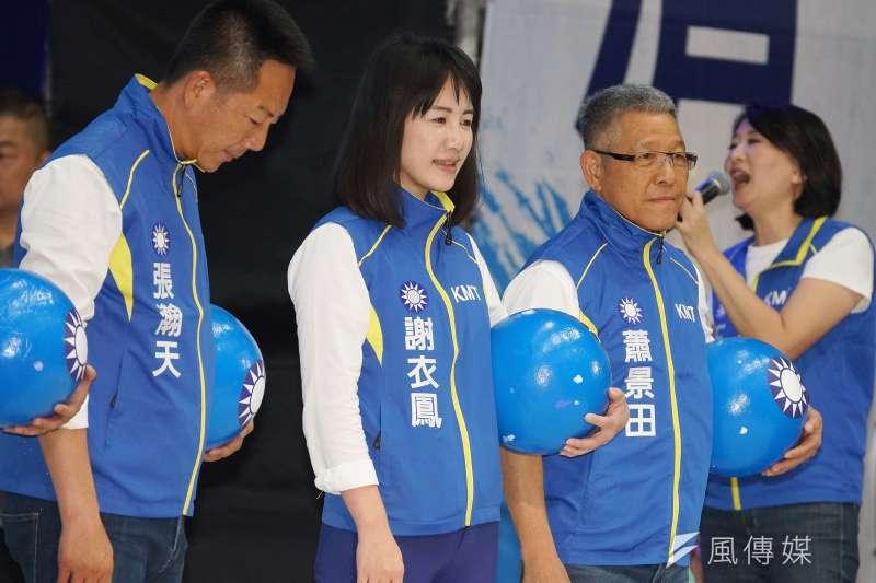 20190728-國民黨全代會,立委被提名人謝衣鳳、蕭景田出席。(盧逸峰攝)
