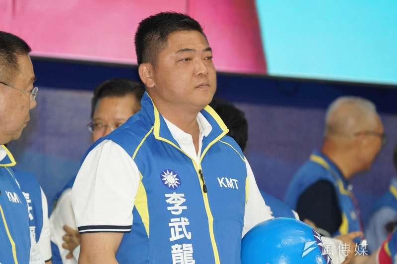 20190728-國民黨全代會,立委被提名人李武龍出席。(盧逸峰攝)