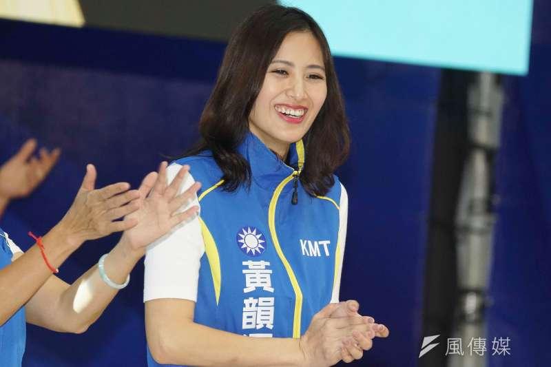 20190728-國民黨全代會,立委被提名人黃韻涵出席。(盧逸峰攝)