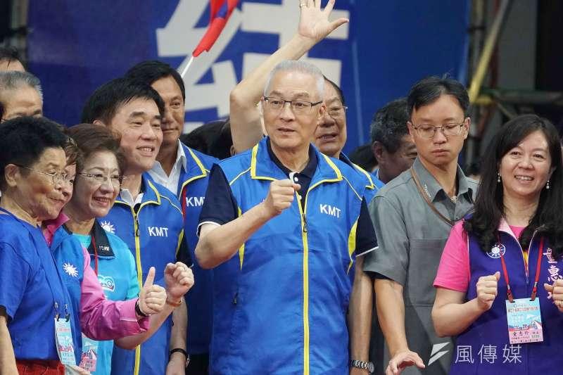 國民黨全代會,主席吳敦義主持閉幕儀式。(盧逸峰攝)