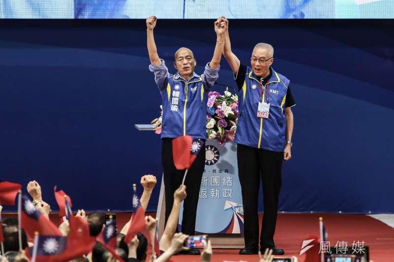 20190728-國民黨28日舉行全代會,正式提名高雄市長韓國瑜(左)為2020總統參選人。圖右為國民黨主席吳敦義。(ˊ陳品佑攝)