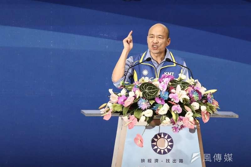 作者指出,高雄市長韓國瑜和國民黨整體,都有政策論述混亂的狀況。(資料照,陳品佑攝)