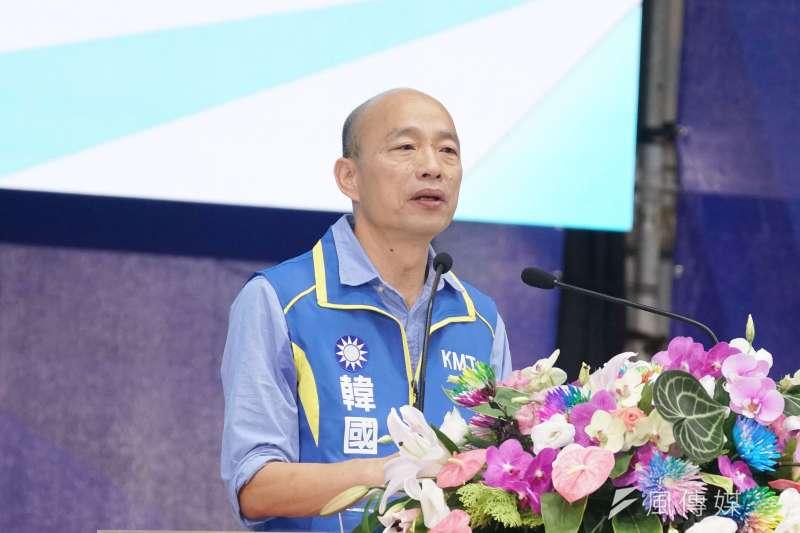 王丹擔心台灣民眾會因為「鄉愿」,而在總統選舉時把票投給國民黨參選人韓國瑜(如圖)。(資料照,盧逸峰攝)