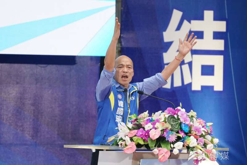 20190728-國民黨全代會,總統候選人韓國瑜演說。(盧逸峰攝)