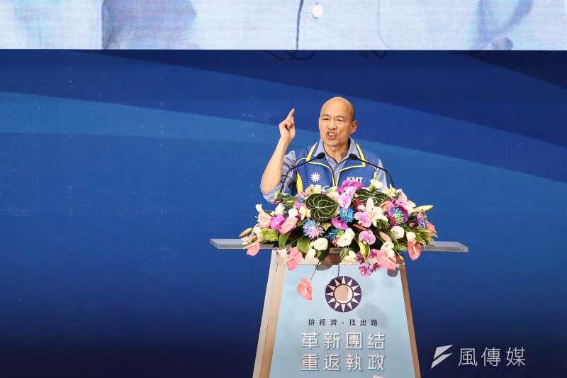 國民黨在28日的全代會上,正式通過由高雄市長韓國瑜(如圖)參加2020總統大選。(陳品佑攝)