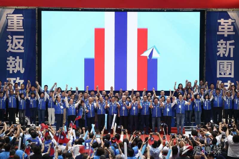 20190728-國民黨第20屆第3次全國代表大會,國民黨於今日正式提名高雄市長韓國瑜參選2020總統選舉。(陳品佑攝)