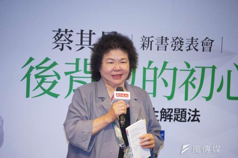 總統府秘書長陳菊29日出席立法院副院長蔡其昌的《後背包的初心》新書發表會,這也是私菸案爆發後她首度露面。(盧逸峰攝)