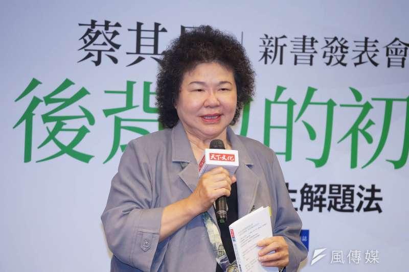 總統府秘書長陳菊(見圖)已委任律師向台北地檢署遞狀控告許淑華3人誹謗罪。(資料照,盧逸峰攝)