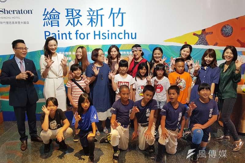 「繪聚新竹」公益教學計畫1日在新竹喜來登飯店舉行記者會,展現具體成果。(圖/方詠騰攝)