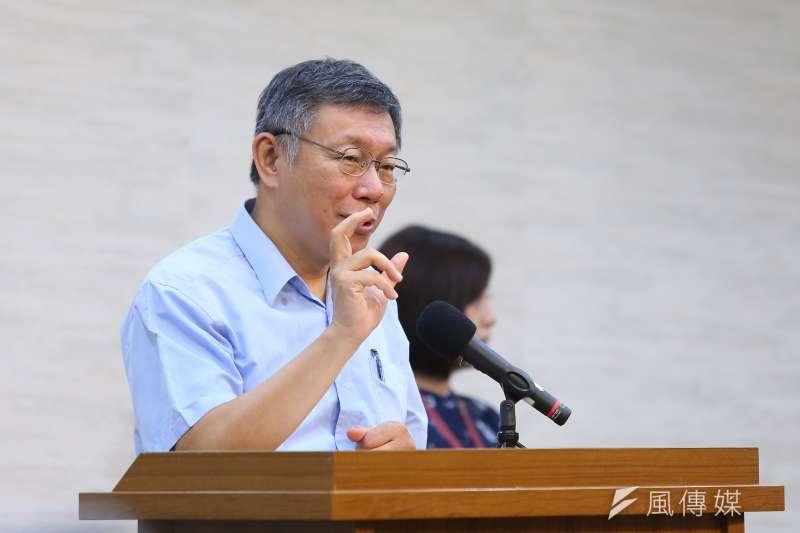 台北市長柯文哲1日宣布籌組「台灣民眾黨」,並將於6日舉辦創黨大會。(顏麟宇攝)