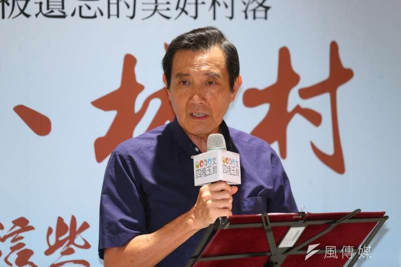 20190802-前總統馬英九2日出席「小林村的這些人那些事:不能被遺忘的美好村落」新書發表會。(顏麟宇攝)