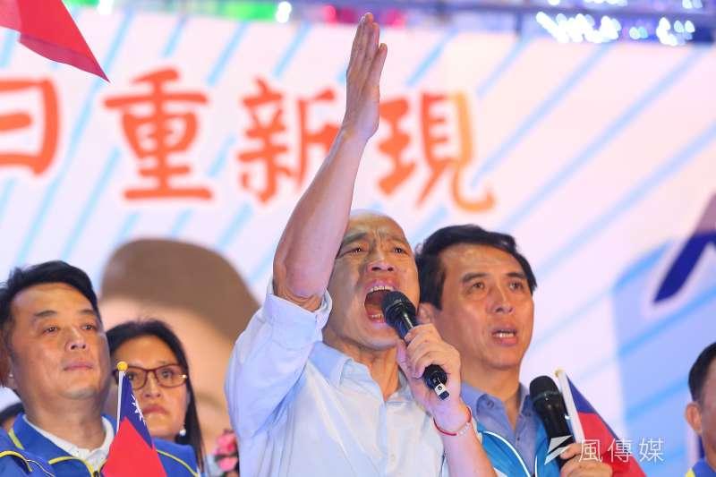 國民黨總統參選人韓國瑜在桃園中壢造勢。(顏麟宇攝)