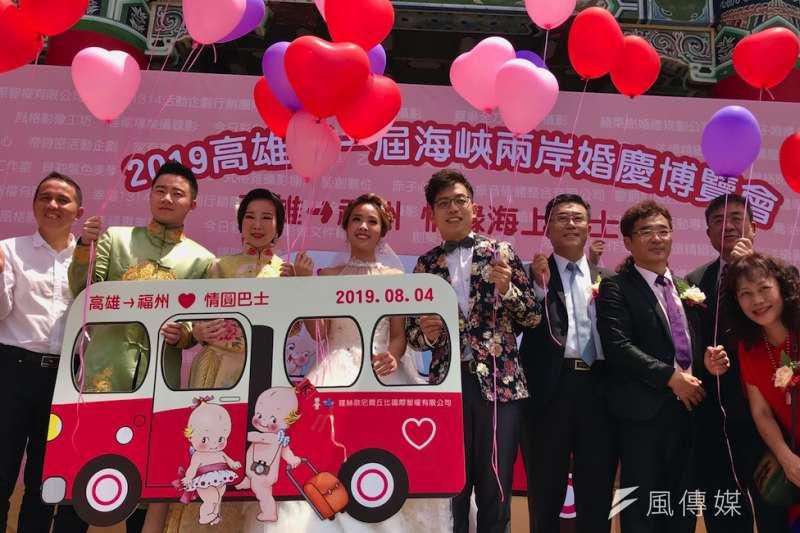 台灣婚慶文化協會與福建婚慶業者合作規劃愛情巴士將由高雄啟動,串連兩岸旅拍景點並帶動觀光風潮。(圖/徐炳文攝)