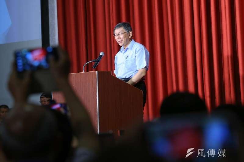 台灣民眾黨昨(6)日舉行創黨成立大會,並選舉台北市長柯文哲成為黨主席。(資料照,顏麟宇攝)