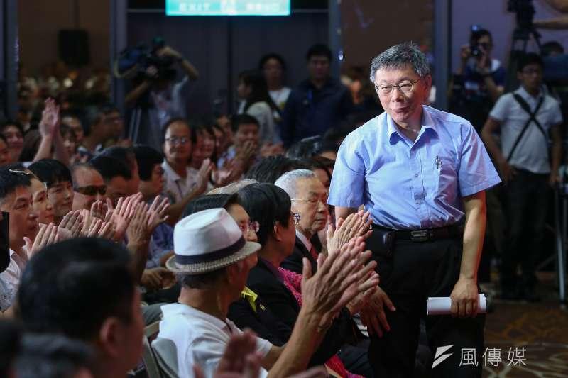 台灣民眾黨創黨成立大會,推舉柯文哲成為黨主席。(顏麟宇攝)