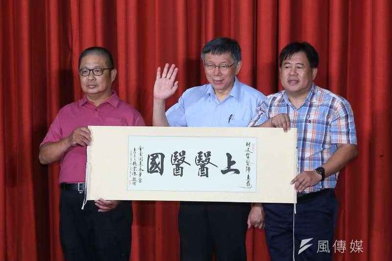 20190806-台灣民眾黨6日舉行創黨成立大會,並推舉柯文哲成為黨主席。(顏麟宇攝)
