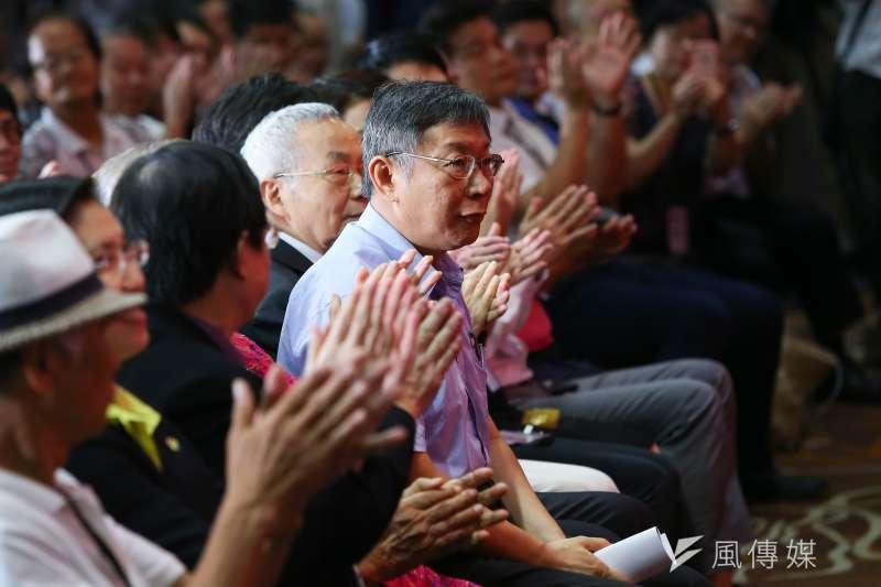 20190806-台灣民眾黨6日舉行創黨成立大會,並選舉柯文哲成為黨主席。(顏麟宇攝)