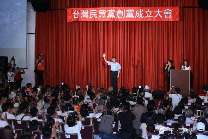 台灣民眾黨6日舉行創黨成立大會,並選舉柯文哲成為黨主席。(資料照,顏麟宇攝)
