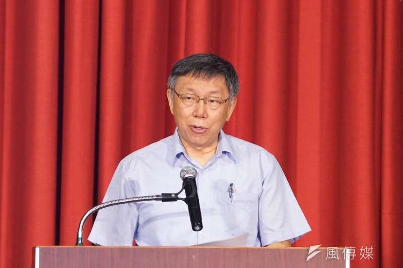 20190806-台北市長柯文哲出席台灣民眾黨成立大會。(盧逸峰攝)