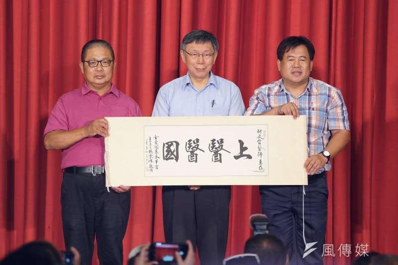 作者指出,2020大選第三勢力能不能有打破格局的發展,或許可以從台北市長柯文哲所創的台灣民眾黨以及其他黨的合作對話開始想像。(資料照,盧逸峰攝)