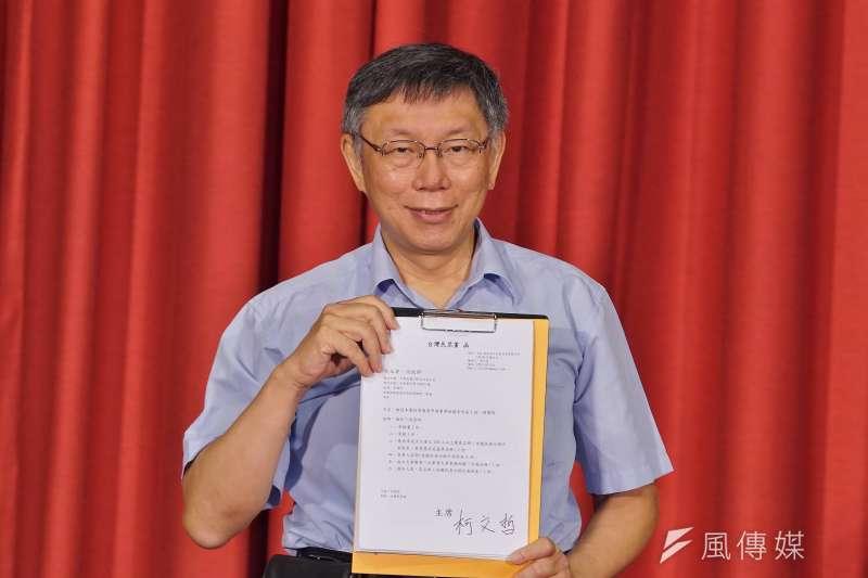 20190806-台北市長柯文哲出席台灣民眾黨成立大會,簽署第一份公文。(盧逸峰攝)
