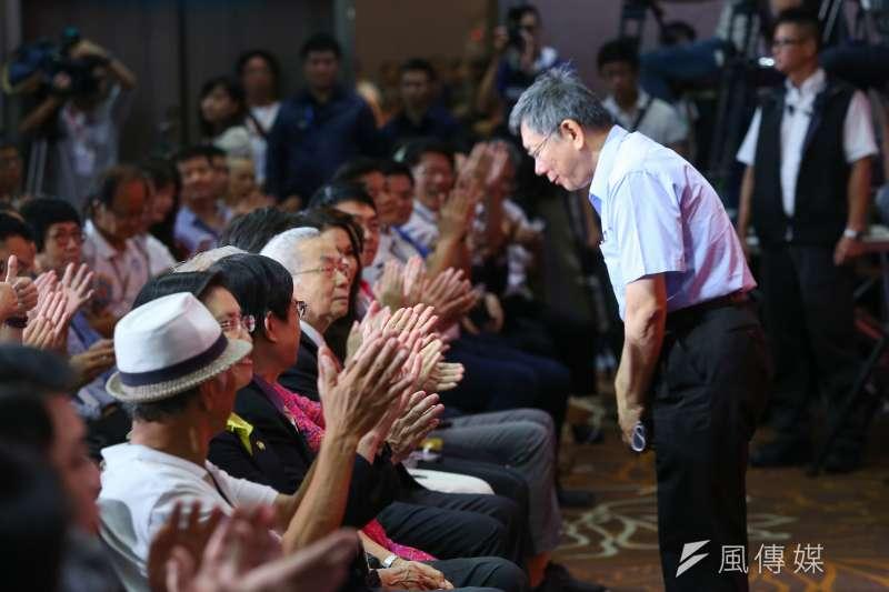 20190806-台灣民眾黨6日舉行創黨成立大會,並選舉柯文哲為黨主席。(顏麟宇攝)