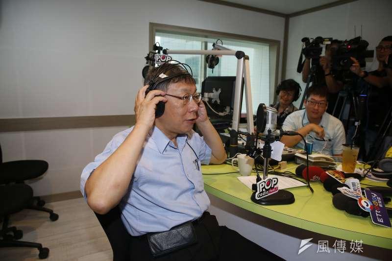 台北市長柯文哲6日接受電台專訪時,表示自己和鴻海創辦人郭台銘的共點,就是兩人同為美國、日本、中國三方都能接受的人。(方炳超攝)