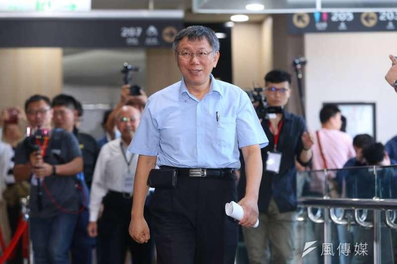 台北市長柯文哲籌組「台灣民眾黨」,6日在台大醫院國際會議中心舉辦創黨大會。(顏麟宇攝)