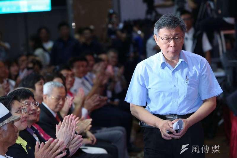 台北市長柯文哲創設「台灣民眾黨」。(顏麟宇攝)